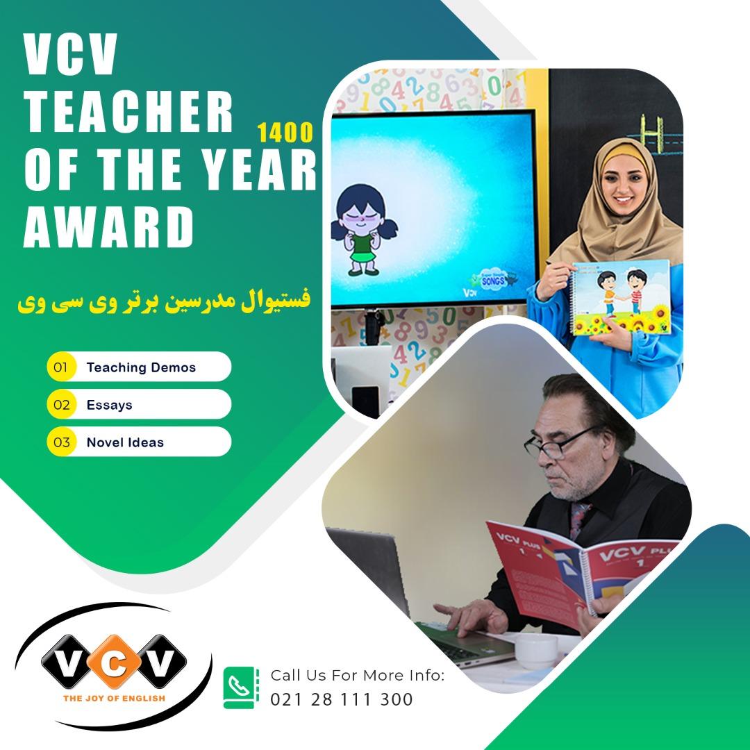 VCV TEACHER OF YEAR AWARD