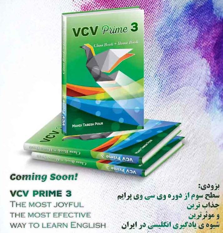 📚 VCV Prime 3 📚