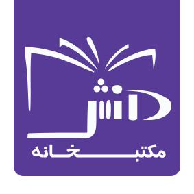 Zaman Educational Institute