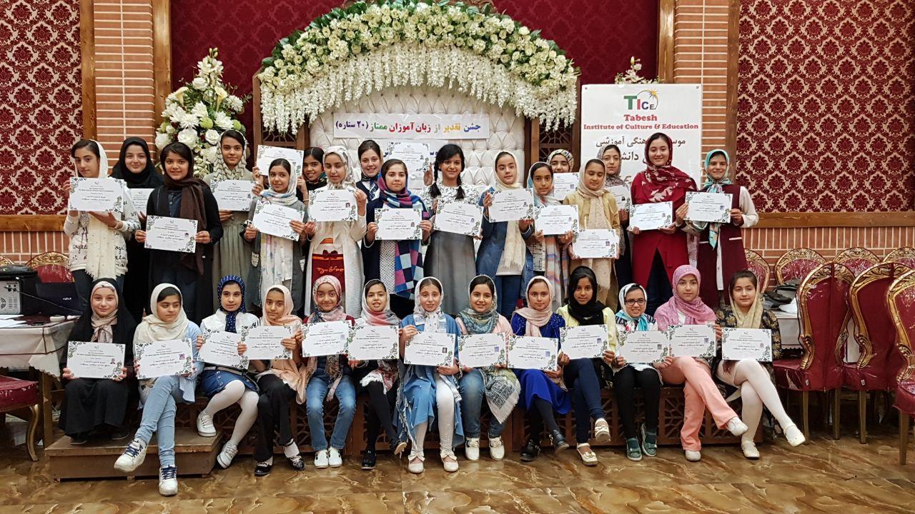 موسسه فرهنگی آموزشی تابش دانش گالری 1