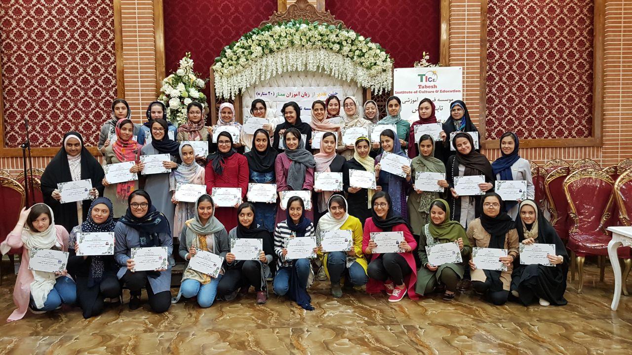 موسسه فرهنگی آموزشی تابش دانش گالری 2