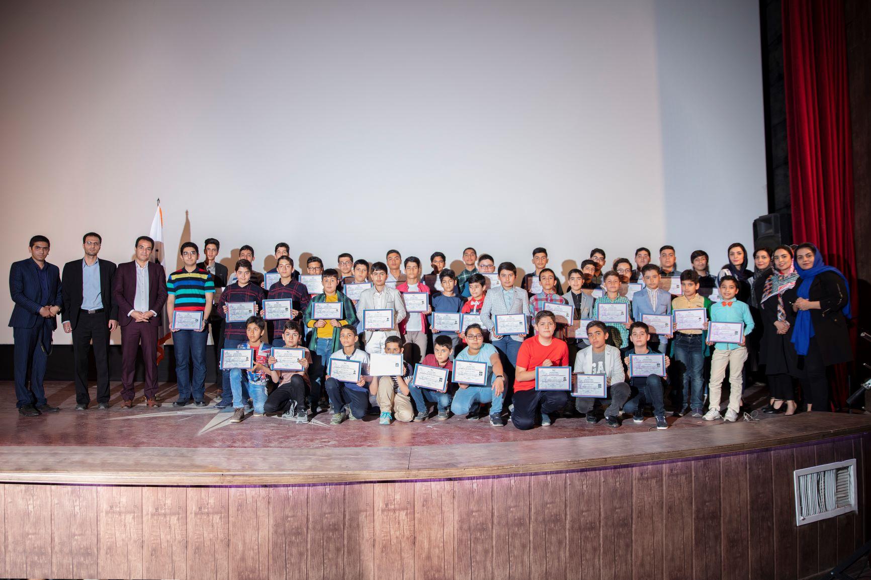 موسسه فرهنگی آموزشی تابش دانش گالری 4